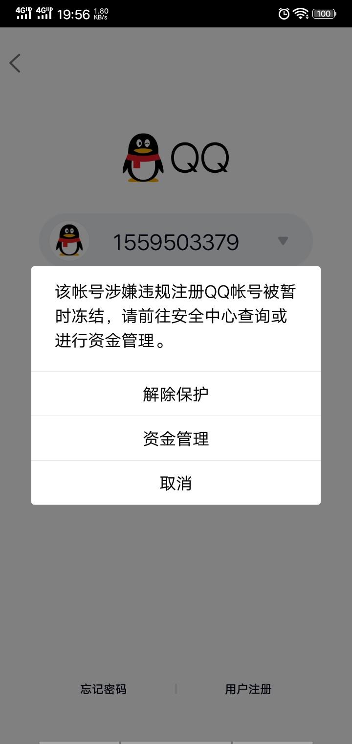 Screenshot_2020_0726_195648.jpg