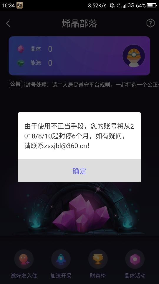 Screenshot_2018-08-10-16-34-54.jpg