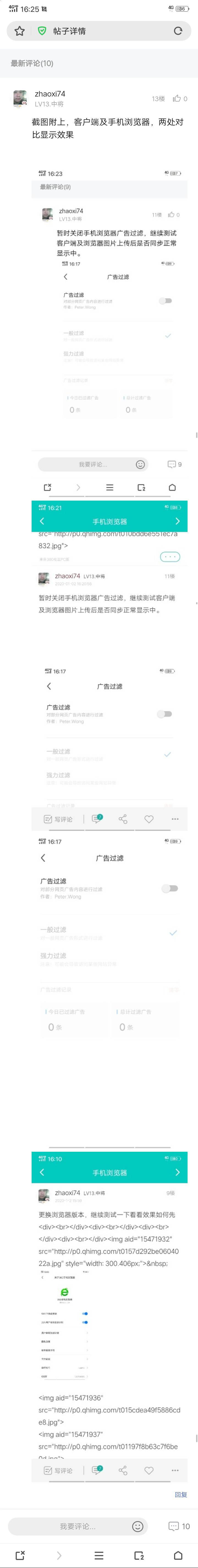 Screenshot_2020_0102_162540_compress.jpg