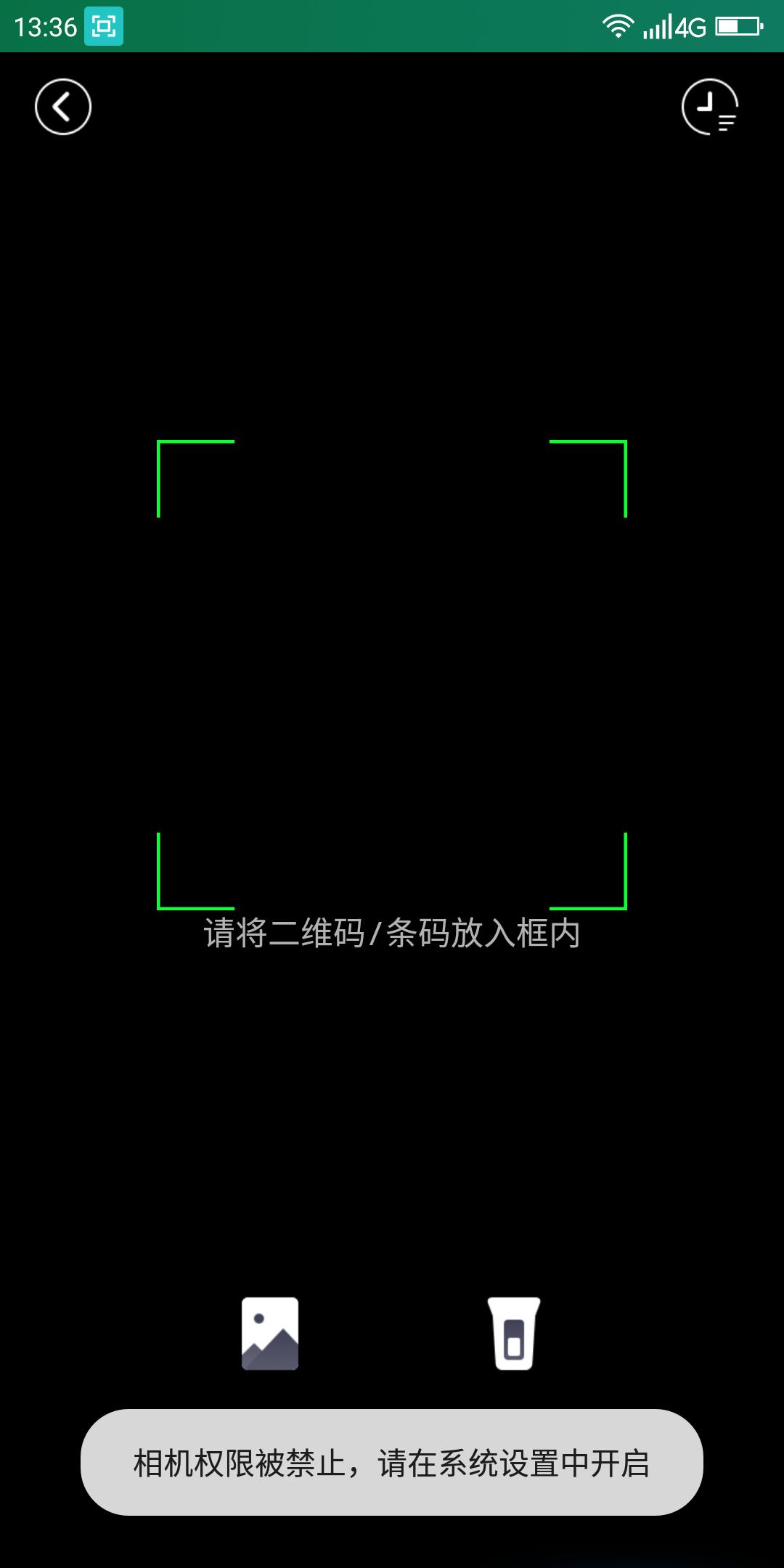 Screenshot_2018-11-02-13-36-27.png