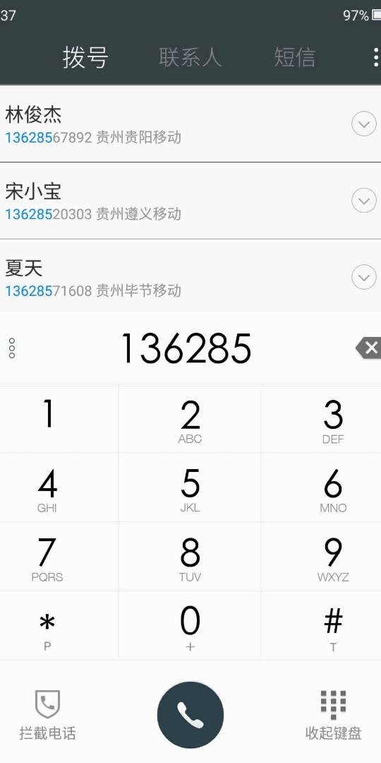 Screenshot_2018-01-12-13-30-32.jpg