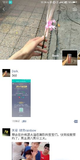 Screenshot_2018-10-31-17-11-21_compress.png