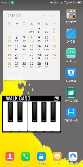 Screenshot_2018-08-08-14-40-36_compress.png