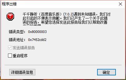 QQ截图20160102191227.jpg