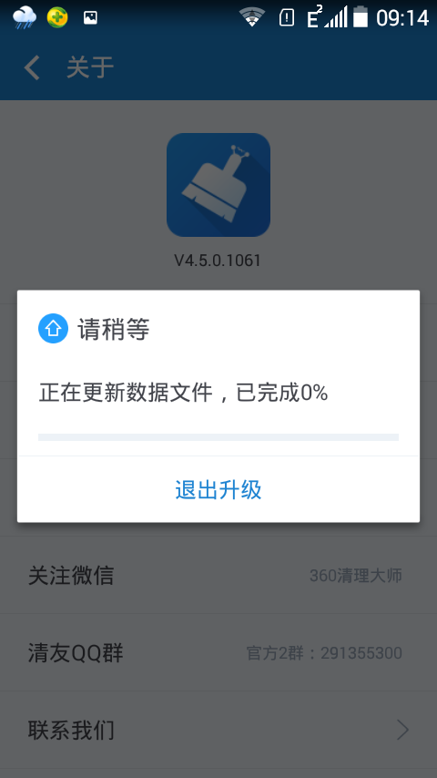 Screenshot_2015-11-04-09-14-48.png
