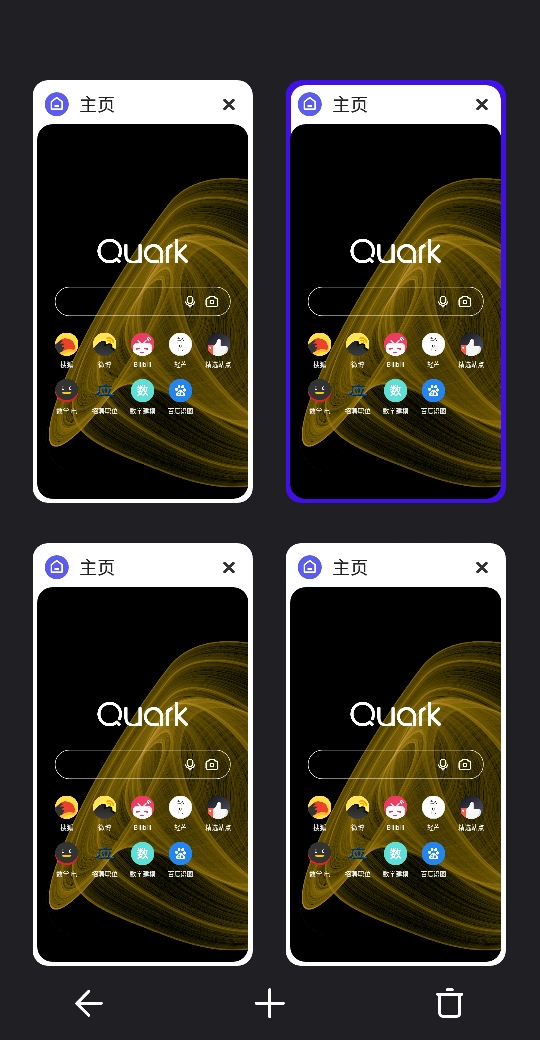Screenshot_2019-09-02-07-19-45.jpg