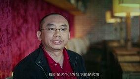 电影《爱拼北京》宣传片插曲