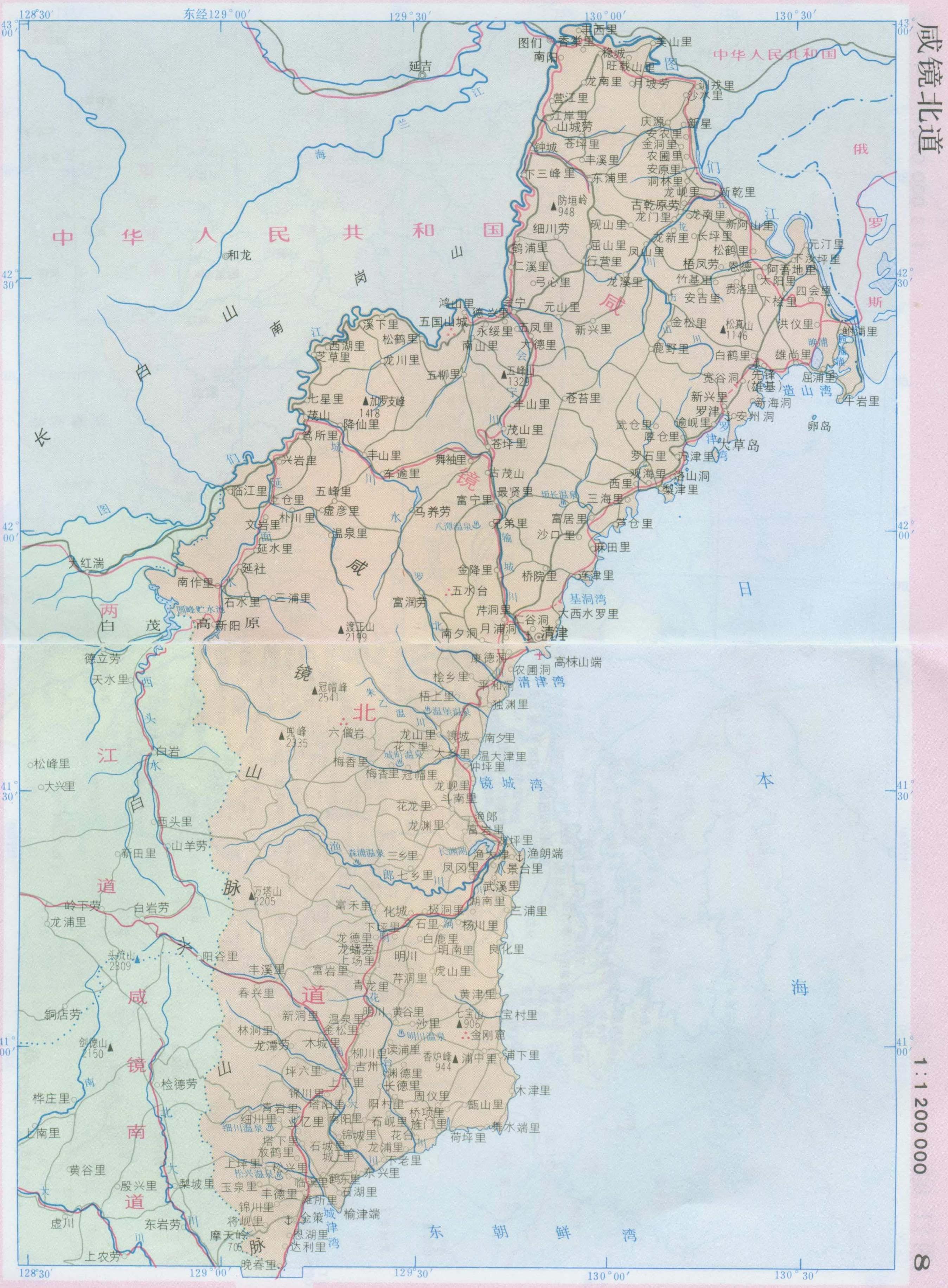 地图 2696_3663 竖版 竖屏