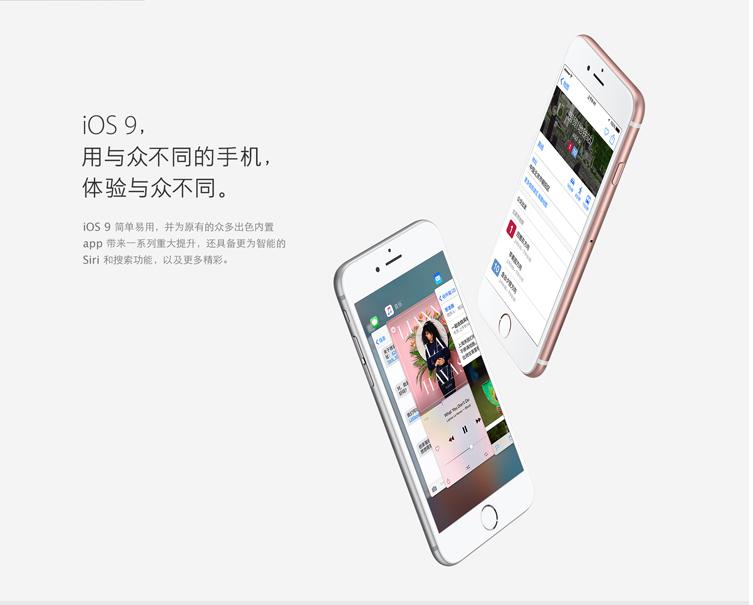 苹果【iphone 6s plus】移动联通 4g/3g/2g 玫瑰金 64