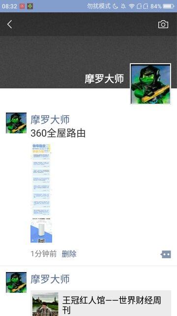Screenshot_2020-07-12-08-32-14_compress.png
