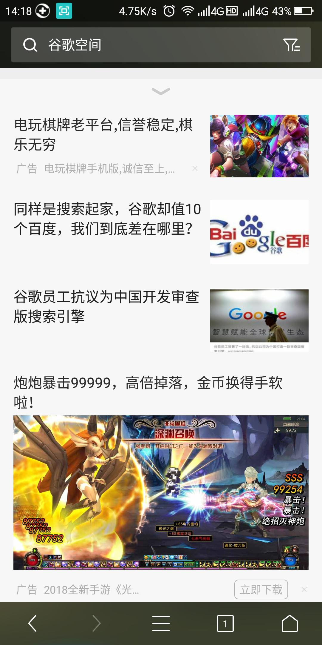Screenshot_2018-10-27-14-18-06.png