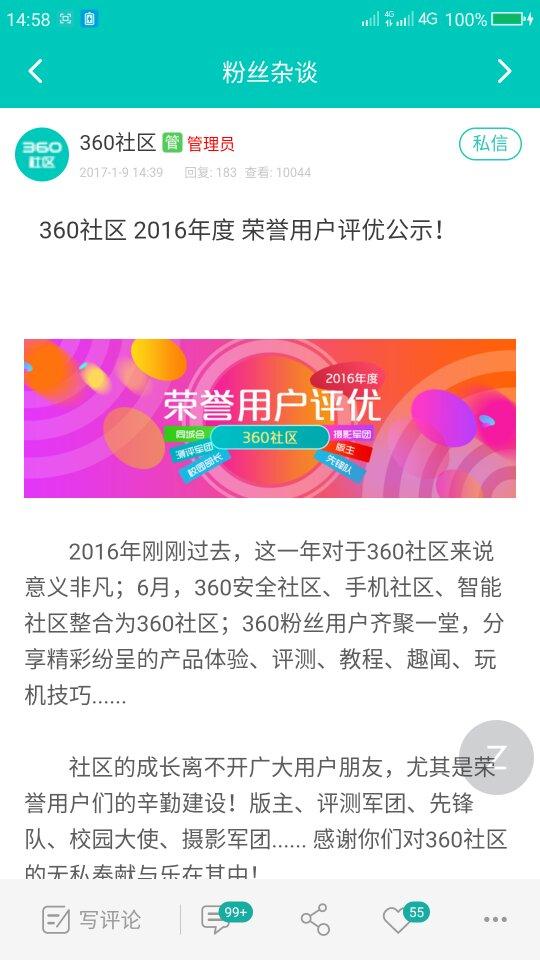 Screenshot_2017-01-11-14-58-15_compress.png