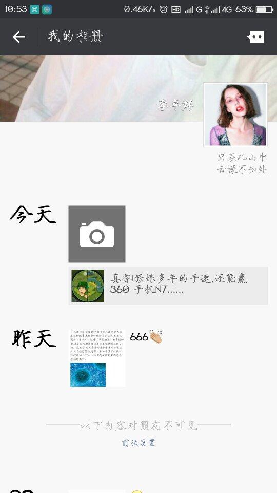 Screenshot_2018-08-03-10-53-32_compress.png