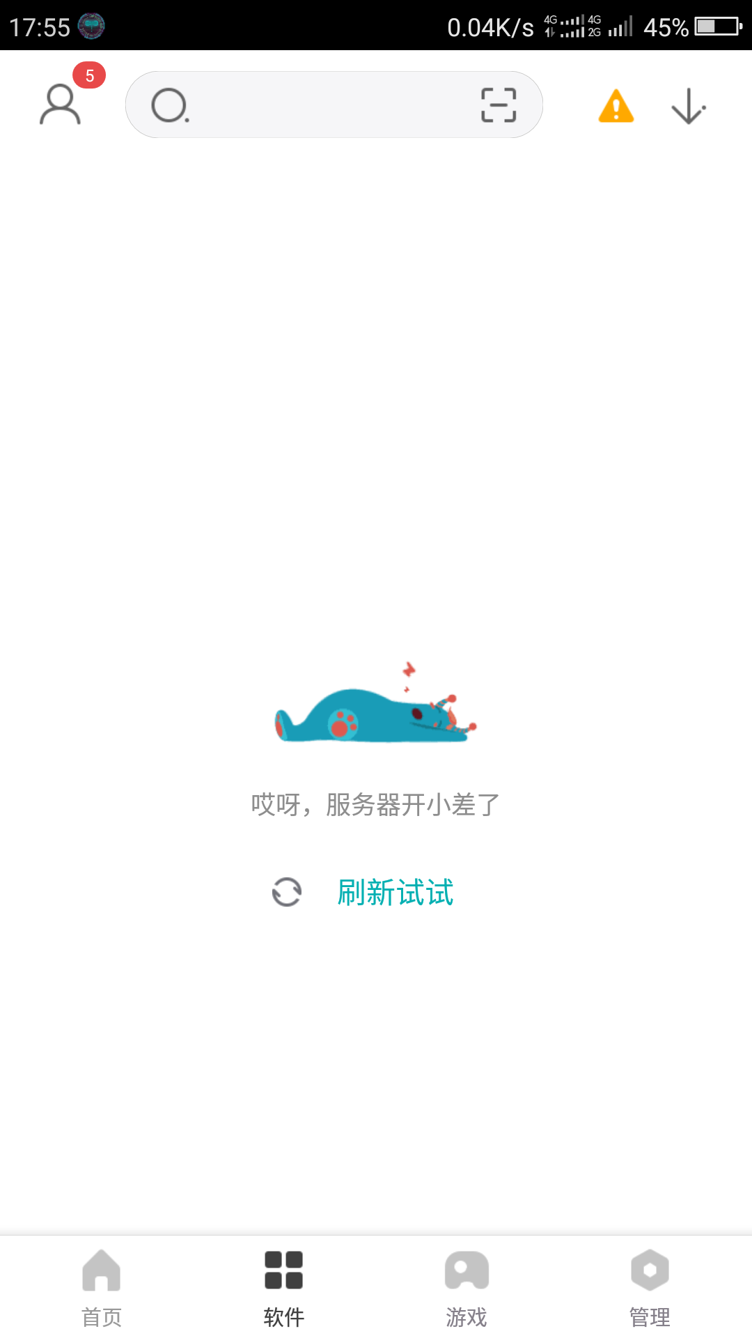 Screenshot_2019-09-26-17-55-43.png