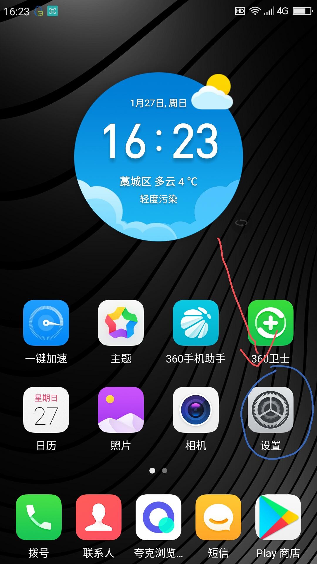 IMG_20190127_162348.jpg