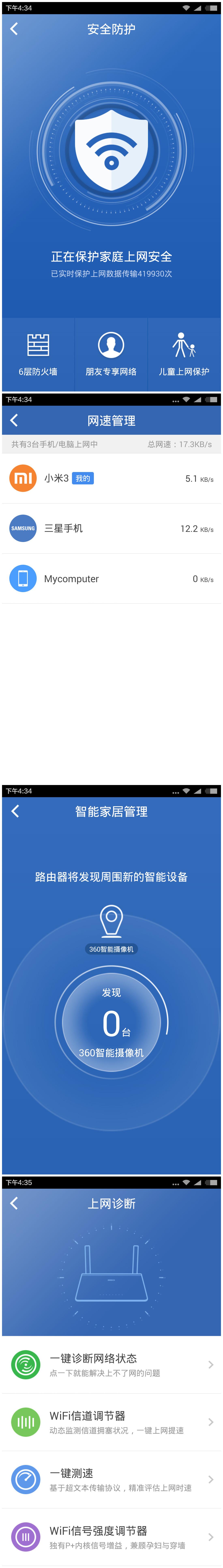 initpintu_副本02_副本.jpg